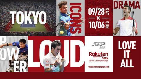 楽天・ジャパン・オープン・テニス・チャンピオンシップス2019
