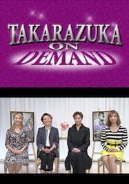 NOW ON STAGE 専科宝塚バウホール公演『第二章』
