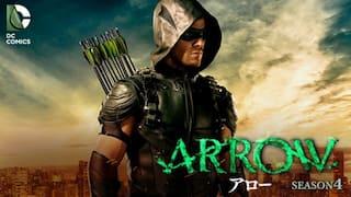 アロー/ARROW シーズン4