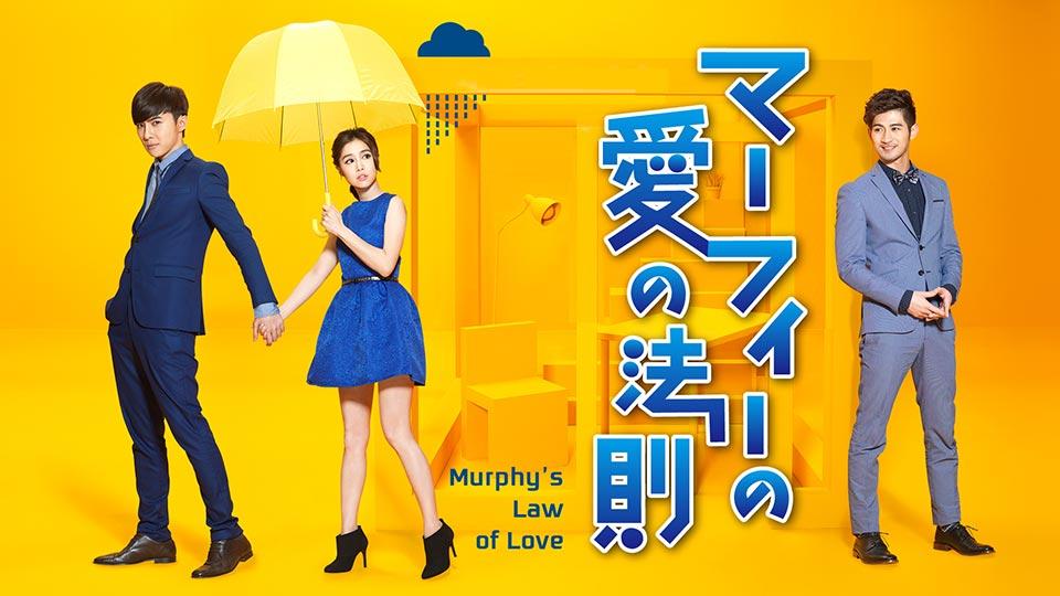 /special/murphy/