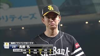 2021/4/17 西武 VS ソフトバンク