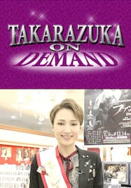 TAKARAZUKA NEWS Pick Up「2019年も登場!!キャトルレーヴ宣伝部長!」~2019年1月 お正月スペシャル!より~