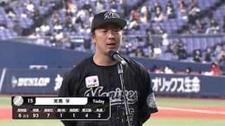 2021/4/17 オリックス VS ロッテ