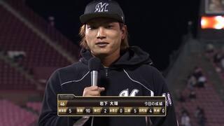 2021/4/15 楽天 VS ロッテ