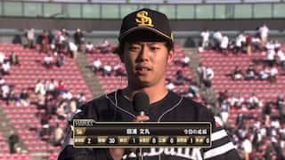 2021/4/11 楽天 VS ソフトバンク[ソフトバンク:田浦文丸]