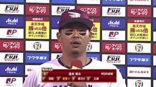2021/5/1 楽天 VS ロッテ[楽天:浅村栄斗]