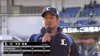 2021/4/11 ロッテ VS 西武[西武:平井克典]