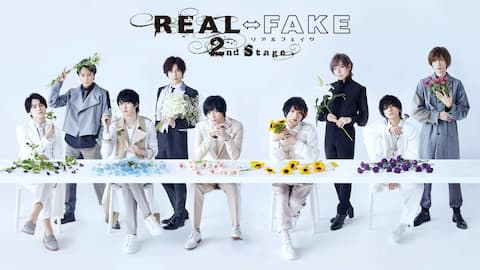 REAL⇔FAKE 2nd Stage【MBS】