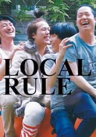 LOCAL RULE