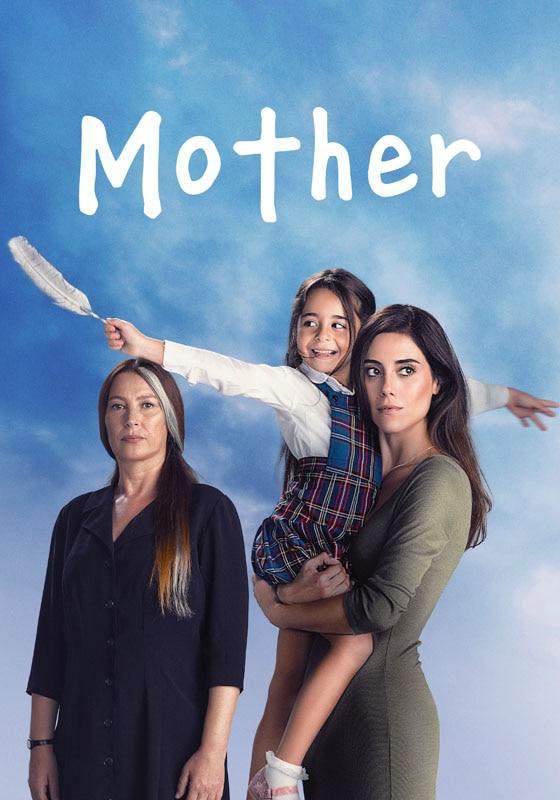 Mother/マザー