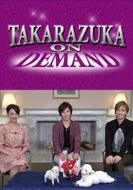 TAKARAZUKA NEWS Pick Up 「同期DE以心伝心 花組95期 」~2015年1月お正月スペシャルより~