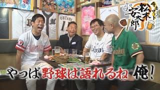 2019/7/22 4番サード松木安太郎#1-1
