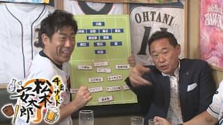 2019/8/12 4番サード松木安太郎#1-4