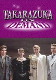 TAKARAZUKA NEWS Pick Up #601「月組宝塚バウホール公演『Anna Karenina』突撃レポート」~2019年1月より~