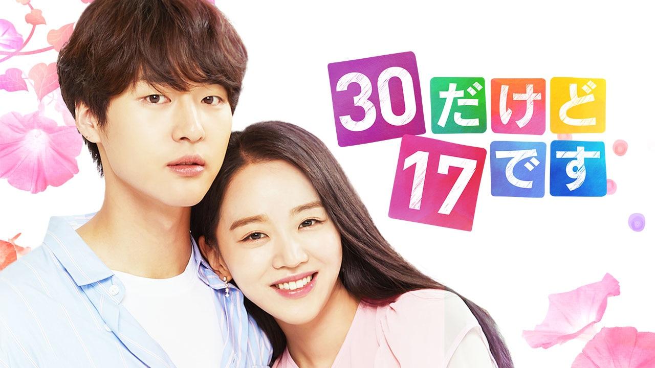 /special/drama3017/
