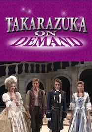 TAKARAZUKA NEWS Pick Up #525「月組シアター・ドラマシティ公演『瑠璃色の刻』突撃レポート」~2017年5月より~