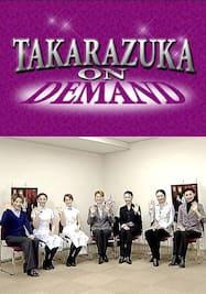 NOW ON STAGE 花組宝塚バウホール公演『BUND/NEON 上海』