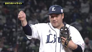 2021/4/28 17:45 西武 VS ロッテ