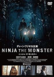ニンジャ・ザ・モンスター/NINJA THE MONSTER