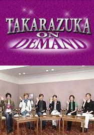 NOW ON STAGE 月組宝塚大劇場公演『エリザベート』