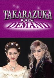 TAKARAZUKA NEWS Pick Up #116「月組公演『エリザベート』制作発表会」
