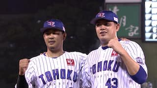 2021/5/18 楽天 VS 日本ハム[楽天:浅村栄斗/宋家豪]