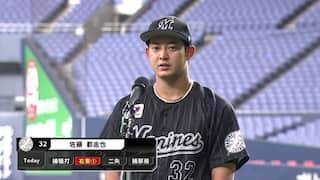 2021/5/19 オリックス VS ロッテ[ロッテ:佐藤都志也]