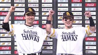 2021/5/23 ソフトバンク VS オリックス[ソフトバンク:和田毅/牧原大成]