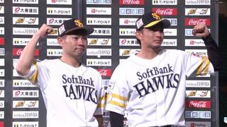 2021/6/9 ソフトバンク VS 広島