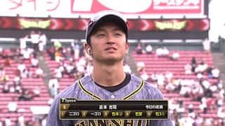 2021/6/13 楽天 VS 阪神[阪神:近本光司]
