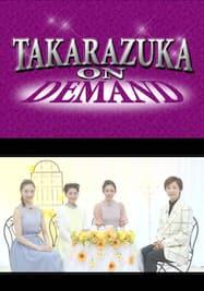 TAKARAZUKA NEWS Pick Up「プリ×プリ ティータイム 月組」