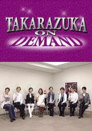 NOW ON STAGE 月組東京宝塚劇場公演『THE SCARLET PIMPERNEL』