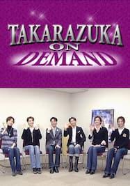 NOW ON STAGE 月組東京宝塚劇場公演『夢の浮橋』『Apasionado!!』