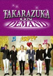 TAKARAZUKA NEWS Pick Up「お正月だワン! 新春ゲーム対決 Vol.1」~2018年1月 お正月スペシャル!Part.2より~