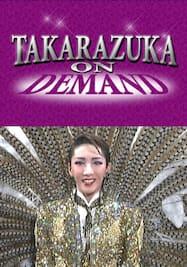 TAKARAZUKA NEWS Pick Up #102「月組宝塚大劇場公演『夢の浮橋』『Apasionado!!』舞台レポート」