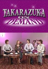 NOW ON STAGE 宙組宝塚大劇場公演『ファントム』
