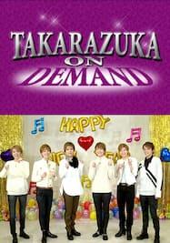 TAKARAZUKA NEWS Pick Up「お正月だワン! 新春ゲーム対決 Vol.2」~2018年1月 お正月スペシャル!Part.3より~