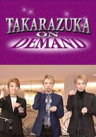 TAKARAZUKA NEWS Pick Up「お正月だワン! 新春ゲーム対決 Vol.3」~2018年1月 お正月スペシャル!Part.4より~
