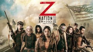 Zネーション シーズン2