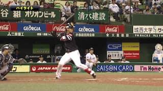 2019/10/13 西武 VS ソフトバンク