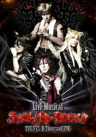 Live Musical「SHOW BY ROCK!!」~THE FES II-Thousand XVII Genesis