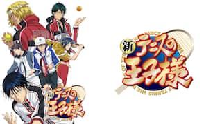 新テニスの王子様OVA vs Genius10