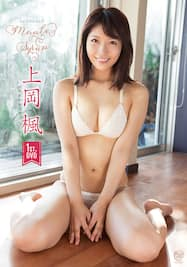 Maple Syrup/上岡楓