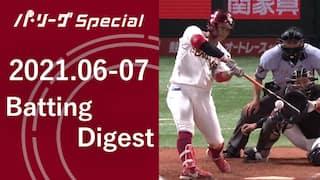 2021.06-07 鈴木 大地 Batting Digest