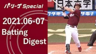2021.06-07 島内 宏明 Batting Digest