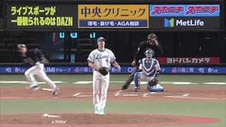 2021/5/3 17:45 西武 VS オリックス