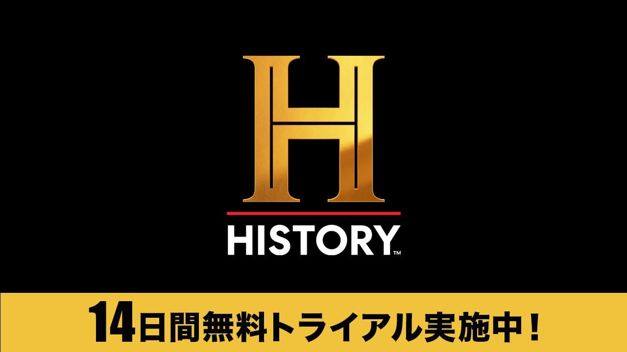 Historチャンネル