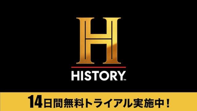 HISTORY ヒストリーチャンネル