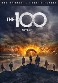 ハンドレッド/THE 100 シーズン4