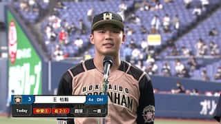2021/6/24 オリックス VS 日本ハム